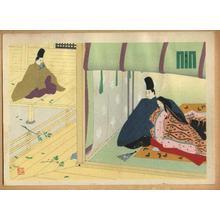 Masao Ebina: The Tale of Genji - Japanese Art Open Database