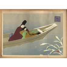Masao Ebina: Ukifune - Japanese Art Open Database