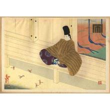Masao Ebina: Unknown title - Japanese Art Open Database