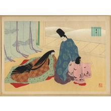 Masao Ebina: Usu Gumo- A Wreath of Cloud — 薄雲 - Japanese Art Open Database