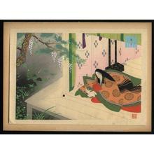 Masao Ebina: Yomogyu (Weeds) - Japanese Art Open Database