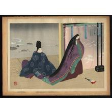 Masao Ebina: Yugiri - Japanese Art Open Database