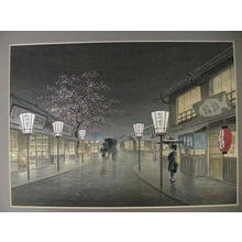 Matsu M: Night rain in spring - Japanese Art Open Database