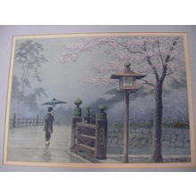 Matsu M: Spring Rain - Japanese Art Open Database