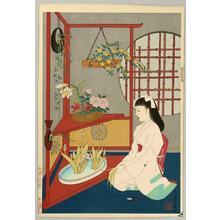Minagawa Chieko: Ikebana- Flower Arranging - Japanese Art Open Database