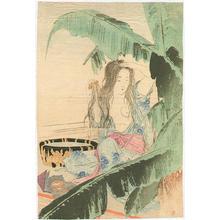Mishima Shoso: Bijin nude washing - Japanese Art Open Database