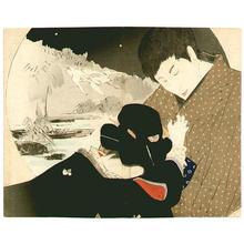 Mishima Shoso: Crying - Japanese Art Open Database
