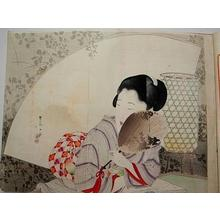 Mishima Shoso: The Sound Of Insects — 虫の音 - Japanese Art Open Database