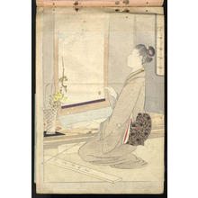 Mishima Shoso: Waiting For Spring - Japanese Art Open Database
