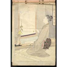 Mishima Shoso: Waiting For Spring - Japanese Art Open Database