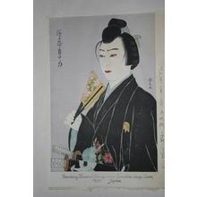Mitsui Atsuo: The Actor Kawarazaki Gonjyuro - Japanese Art Open Database