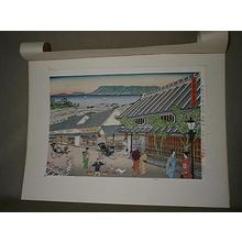 Mitsui Atsuo: View of 104 bank — 香川高松市の国立百十四銀行 - Japanese Art Open Database