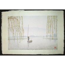 Miyamoto Shufu: Willow Rain - Japanese Art Open Database