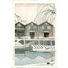 Mori Masamoto: Fukagawa Lumber Yard - Japanese Art Open Database