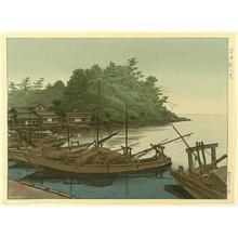 Mori Masamoto: Ganyudo Ferry - Japanese Art Open Database