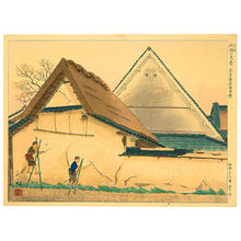 Mori Masamoto: House at Ikaruga- Nara Prefecture — 斑鳩の民家 - Japanese Art Open Database