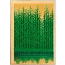 Mori Masamoto: Karamatsu Forest - Japanese Art Open Database