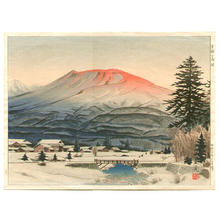 Mori Masamoto: Mt Asama - Japanese Art Open Database