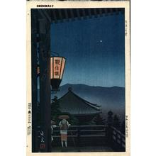 Mori Masamoto: Nara Futameda- Nigatsu-do - Japanese Art Open Database