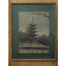 Mori Masamoto: Pagoda of Nara Kofuku Temple - Japanese Art Open Database