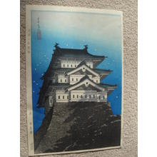 Katsukawa Shuncho: Hirosaki Castle under the Moon - Japanese Art Open Database