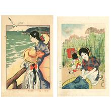 Morita Hisashi: Washing clothes - Japanese Art Open Database