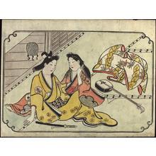 菱川師宣: After a Tune — 低唱の後 - Japanese Art Open Database