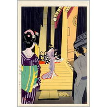 Taki Katei: From the Theatre Wings - Japanese Art Open Database