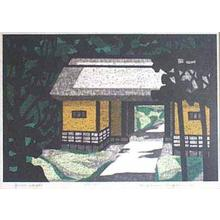 Asai Kiyoshi: Green Shade - Japanese Art Open Database