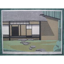 朝井清: Small Farm-House - Japanese Art Open Database