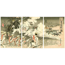 Nakamura Akika: Fierce Battle at Pyongyang - Japanese Art Open Database