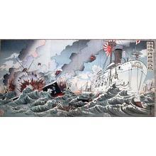 Nakamura Akika: Great Japanese Naval Victory Near Hai-Yang Island - Japanese Art Open Database