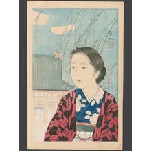 Nakamura Teii: Bijin under Cherry Blossoms - Japanese Art Open Database