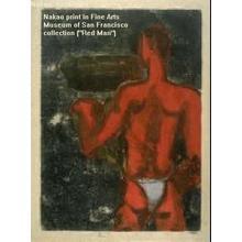 Nakao Yoshitaka: Man Drawn in Red - Japanese Art Open Database