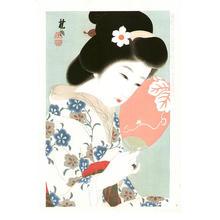Nakayama Shuko: August - Shy - Japanese Art Open Database