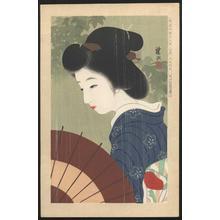Nakayama Shuko: May Showers- Gogatsu Samidare - Japanese Art Open Database