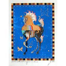 Nakayama Tadashi: Blue Horse - Japanese Art Open Database