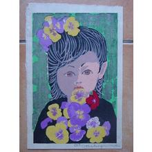 Nakayama Tadashi: Child with Flowers - Japanese Art Open Database