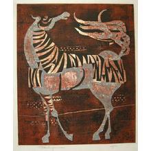 Nakayama Tadashi: Horse in Armor- A - Japanese Art Open Database