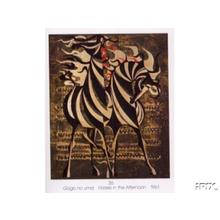 Nakayama Tadashi: Horses in the Afternoon - Japanese Art Open Database