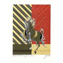 Nakayama Tadashi: Swift Horse- B - Japanese Art Open Database