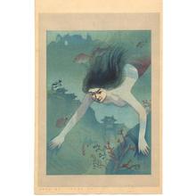 Nakazawa Hiromitsu: Awabi diver, Mermaid - Japanese Art Open Database