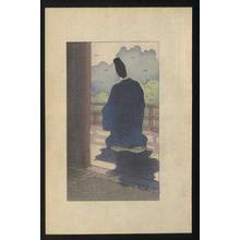 Nakazawa Hiromitsu: Genji Monogatari - Japanese Art Open Database