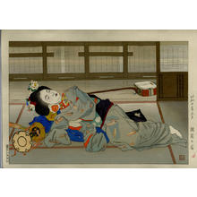 Nakazawa Hiromitsu: Inn at Gion - Japanese Art Open Database