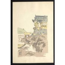 Nakazawa Hiromitsu: Kiyokawa - Japanese Art Open Database