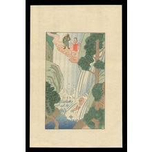 Nakazawa Hiromitsu: Miyako Utsuri - Japanese Art Open Database