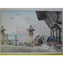 Nakazawa Hiromitsu: People eating Benkei Chikara mochi under cherry blossoms at Mii Temple — 三井寺の弁慶力餅 - Japanese Art Open Database
