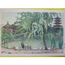 Nakazawa Hiromitsu: Willow tree on the bank of Sarusawa Pond — 猿沢池畔の柳 - Japanese Art Open Database