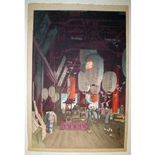 Narazaki Eisho: Asakusa Kanzeon Temple - Japanese Art Open Database