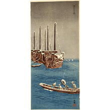 Narazaki Eisho: Ferry in Snow - Japanese Art Open Database